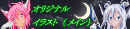 ヤフーブログ用FC2ゲート のコピー.jpg